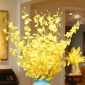 仿真跳舞蘭花客廳臥室花瓶裝飾花蘭花布藝絹花假花 【限時八五折】