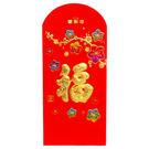 R22植絨紅包袋(4入)--勝億春聯年節飾品紅包袋批發