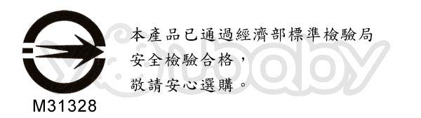 康貝 Combi Letto 電動安撫餐椅搖床.餐搖椅(ST款) -藍色巴黎 (贈 尊爵卡)【送 專屬蚊帳】