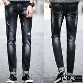 『潮段班』【HJ00NZ15】韓版 修身深藍微刷破刷白經典刷色黑色牛仔長褲直筒褲九分褲小腳褲