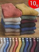 冬季襪子女韓版加厚保暖加絨秋冬天純棉襪中筒長襪羊毛月子學院風