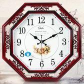 掛鐘   中式客廳掛鐘現代靜音鐘表創意鏤空時鐘中國風石英鐘