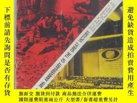 二手書博民逛書店SOVIET罕見UNION 1975年第3期..3119 出版1