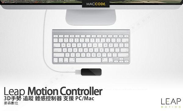 美版 Leap Motion Controller 3D手勢 追蹤 體感控制器 支援 PC/Mac