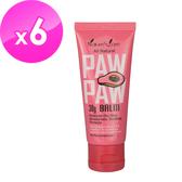 【澳洲Natures Care】Paw Paw 木瓜籽油木瓜軟膏含維他命E(30g/條 6入組)-網