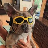 可摺疊寵物眼鏡防風