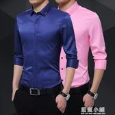韓版冬季絲光男士長袖襯衫修身商務休閒男寸衣免燙青年繡花襯衣潮 藍嵐