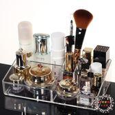 亞加麗加 桌面化妝品收納盒創意整理盒 大號塑膠盒透明化妝盒全館免運