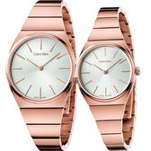 Calvin Klein CK Supreme 城市美學對錶/情侶手錶-銀x玫瑰金 K6C2X646+ K6C23646