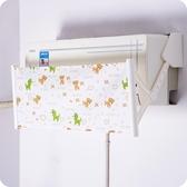 冷氣擋風板防直吹導風罩伸縮出風口擋板月子遮風擋風罩檔板