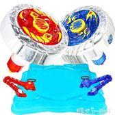 靈動魔幻陀螺3代2之機甲戰車玩具兒童拉線男孩發光旋轉戰鬥王  潔思米