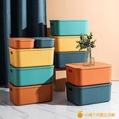 雜物收納筐帶蓋桌面零食玩具儲物盒子家用宿舍衣柜衣服塑料整理箱【小橘子】