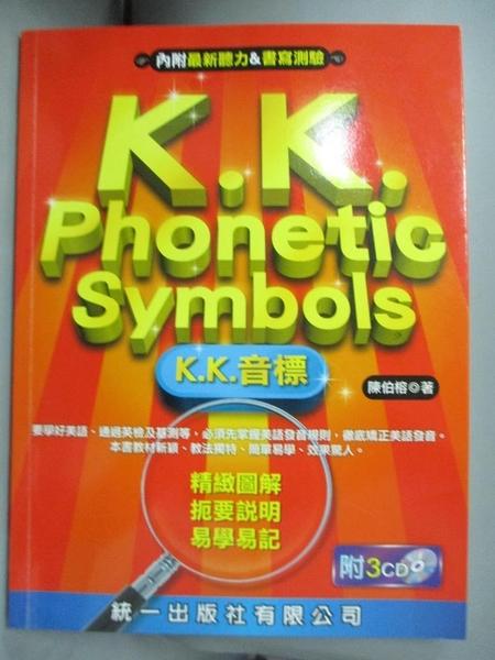 【書寶二手書T1/語言學習_YFQ】K.K. Phonetic Symbols-K.K.音標_陳伯榕