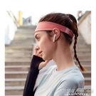 2020年新款 運動發帶 女 吸汗頭帶跑步健身瑜伽止汗帶防滑束發帶『新佰數位屋』