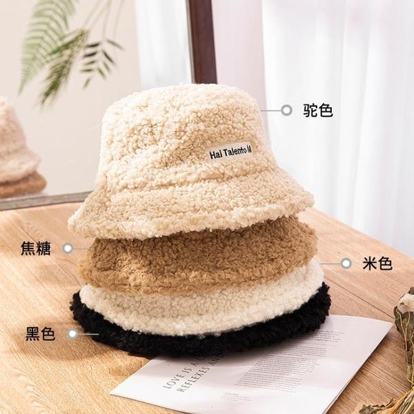 羊羔毛漁夫帽子女冬季韓版百搭