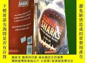 二手書博民逛書店SURVIVING罕見SHARKS AND OTHER DANG