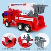玩具車 超大號消防車可噴水小男孩套裝慣性云梯車工程升降兒童玩具汽 大宅女韓國館
