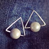 耳環 925純銀珍珠-氣質三角形生日情人節禮物女飾品73gk172[時尚巴黎]