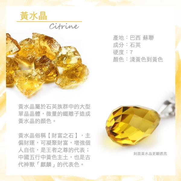 水晶觀音項鍊-黃水晶大悲咒 石頭記