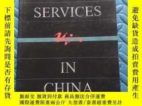 二手書博民逛書店TRAINING罕見SERVICES IN CHINA (200