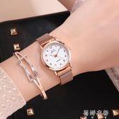 韓版簡約復古皮帶男女學生潮流時尚休閒大氣防水夜光情侶手錶一對 蓓娜衣都