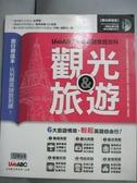 【書寶二手書T8/語言學習_XEF】LiveABC互動英語會話百科-觀光與旅遊_王琳詔