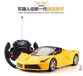 兒童生日禮物  可充電法拉利漂移遙控車兒童男孩玩具超大跑車xw 【快速出貨】