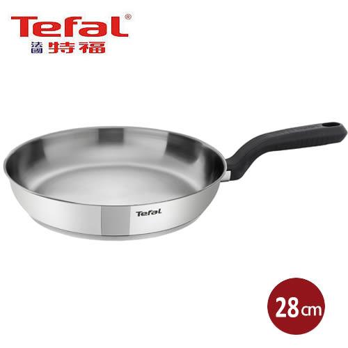 法國特福Tefal 晶彩不鏽鋼平底鍋(28cm)【愛買】