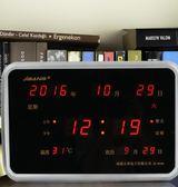 鬧鐘 LED萬年歷電子鐘鬧鐘創意客廳臥室靜音家用鐘表掛鐘時鐘 HH557【大呎碼女王】