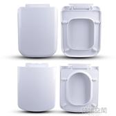 加厚方形馬桶蓋通用緩降家用方形座便蓋 一鍵上裝馬桶圈 YTL