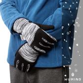 3M認證! 保暖 防風 觸控 手套 鎖溫 機車手套 防寒手套 滑手機 機車 自行車 騎車 『無名』 P10127