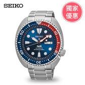 SEIKO精工 潛水機械男錶(4R36-05H0B)SRPA21J1-