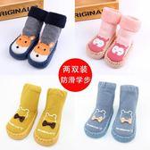 春秋地板襪嬰兒襪子防滑鞋襪厚底隔涼襪寶寶兒童棉襪2雙裝襪冬天 街頭布衣