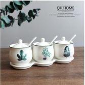 陶瓷調味罐北歐植物調料盒套裝組合廚房用品家用調味瓶3件套裝罐  夏洛特居家