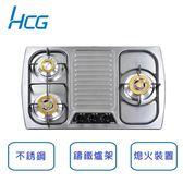 【和成 HCG】檯面式 三口 3級瓦斯爐 (右大左二) GS303R-NG (天然瓦斯)