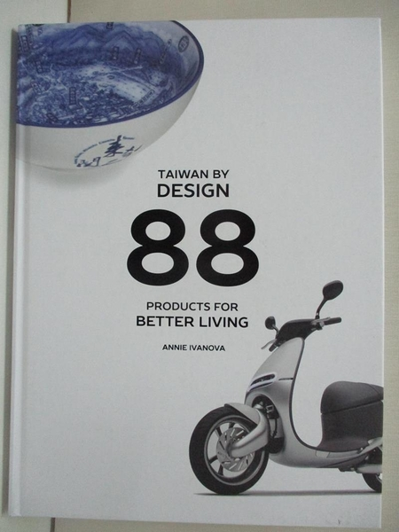 【書寶二手書T6/設計_KSG】Taiwan by Design: 88 Products for Better Living_Ivanova, Annie