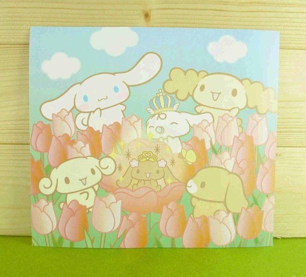【震撼精品百貨】大耳狗_Cinnamoroll~雙面卡片-藍金香花