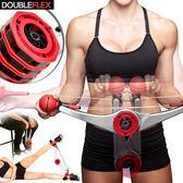 多 拉繩拉力器15 磅阻力調節擴胸器臂力器美體夾彈力訓練器馬鞍 健身器材 哪裡買ptt