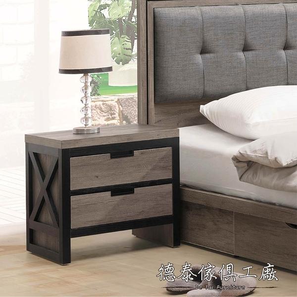 D&T 德泰傢俱 HANRO淺胡桃木工業風 雙抽床頭櫃 A023-A30-05