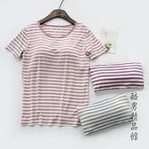 夏季帶胸墊女T恤短袖莫代爾條紋打底衫上衣瑜伽運動免穿文胸罩杯 酷男精品館