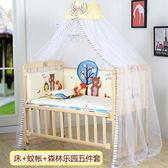 一件82折-嬰兒床實木無漆環保寶寶床童床搖床推床可變書桌嬰兒搖籃床WY