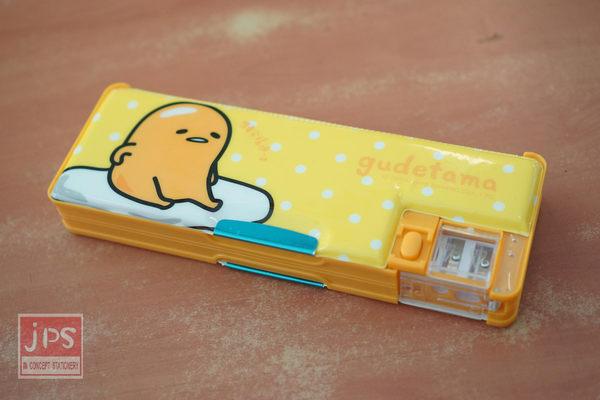 蛋黃哥 單按鍵雙削筆盒 (想要安穩過一生)