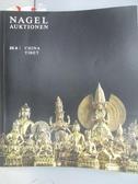【書寶二手書T6/收藏_QJL】Nagel_35A_Asiatische Kunst_2008/5/17_外皮多佛像