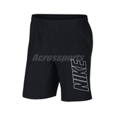 Nike 短褲 Dri-FIT Academy Soccer Shorts 黑 白 男款 足球 運動休閒 【PUMP306】 AR7657-010