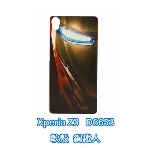 sony Xperia Z3 LTE D6653 L55T 手機殼 軟殼 保護套 復仇者聯盟 鋼鐵人