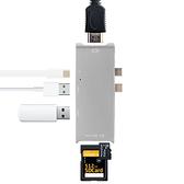 五合一 多功能PD充電 USB Type C HUB 集線器(YC-204B)