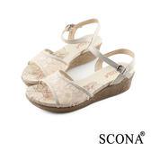 SCONA 精緻蕾絲楔型涼鞋 米色 22531-1