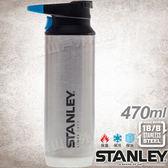 Stanley 10-02285不鏽鋼色 登山系列真空保溫瓶0.47L 雙層保冷水壺/運動水壺/保溫杯/隔熱水瓶
