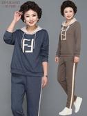 媽媽秋裝套裝新款洋氣中年女裝長袖衛衣中老年大碼運動兩件套促銷好物