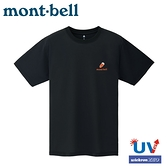 【Mont-Bell 日本 WIC.T ACORNS橡果短袖排汗T恤《黑》】1114525/圓領衫/排汗衣